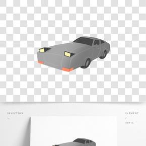 炫酷的轿车汽车插画