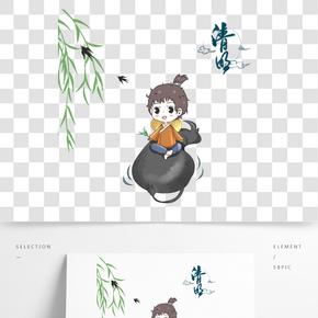清明節牧童水牛游水插畫
