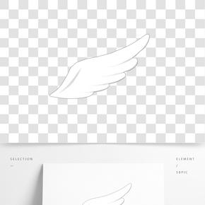 簡約翅膀png元素