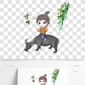 清明節柳樹牧童騎水牛