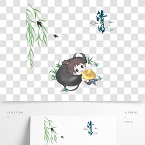 清明節牧童水牛吃草休息插畫