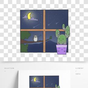 夜晚窗户睡觉插画