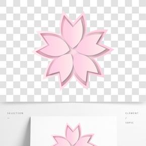 粉色PPT花朵插畫