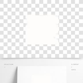 記錄的白色紙張插畫