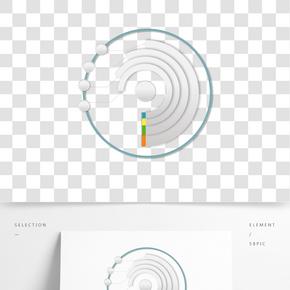 彩色環形PPT插畫