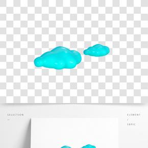 藍色的云彩免摳圖