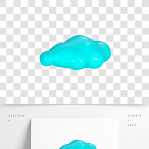 藍色云彩PNG免摳圖