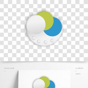 圓形ppt小零件插圖