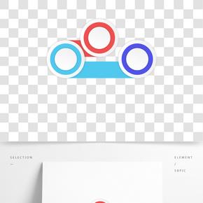圓環形ppt模板插畫