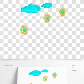藍色云彩和齒輪免摳圖