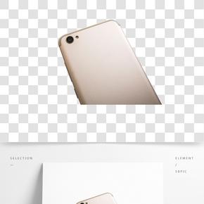 白底粉色金屬手機