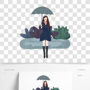 春游踏青下雨插畫