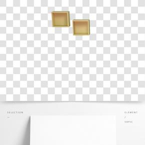 兩個方格子掛件裝飾png素材