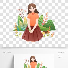 春游踏青散心插畫
