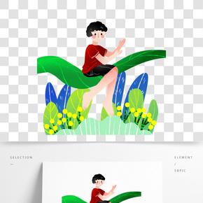 春游踏青玩耍插畫