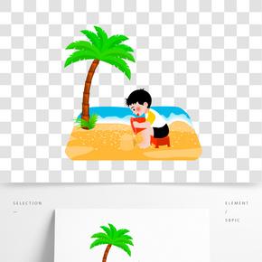 免扣卡通沙灘椰子樹