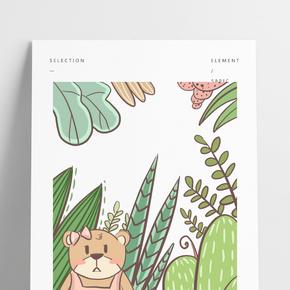 小熊動物母子插畫