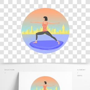 健身運動做瑜伽的女性人物插畫