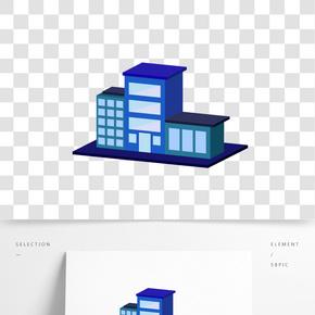 2.5d立體藍色三座建筑