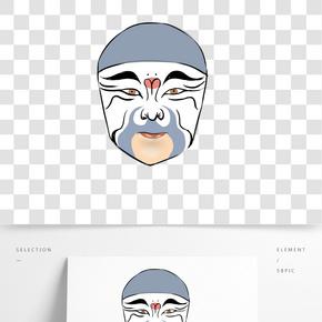 賊寇世界京劇日插畫