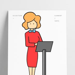新聞女性主持人插畫