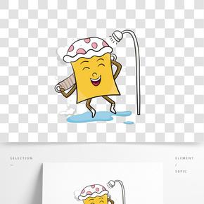 洗澡的黃色書本插畫