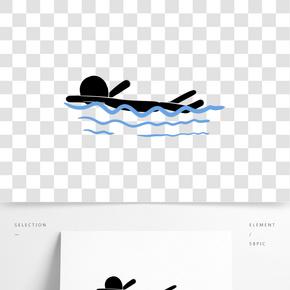 游泳的小人卡通插畫