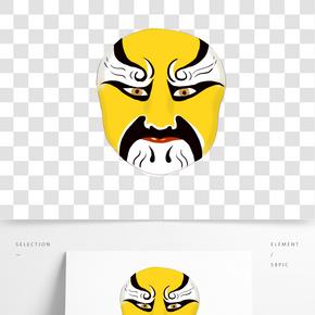黃色世界京劇日插畫