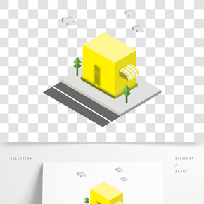 黃色方形小房子插畫