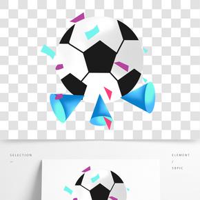 漂亮的足球图案插图