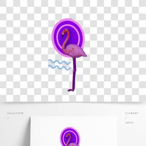 紫色家居擺件免摳圖