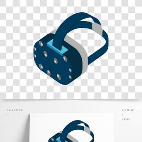 創意VR虛擬體驗產品插畫