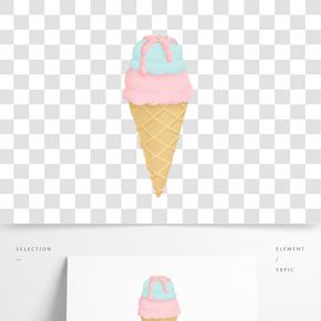 甜美可愛冰淇淋夏季甜品插畫