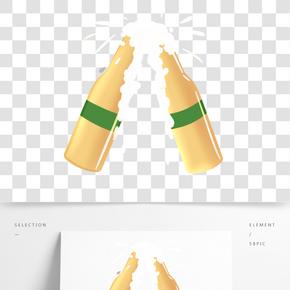 黃色啤酒瓶裝飾插畫
