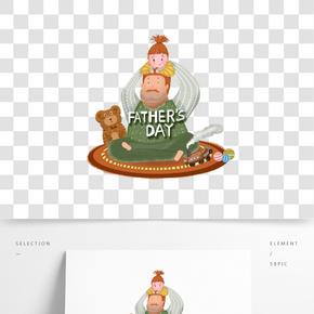 父親節小清新父子創意玩樂插畫png下載