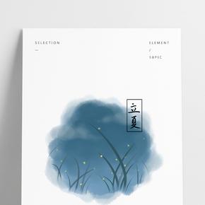 立夏节气中国风装饰图