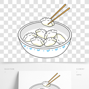 筷子夾起餃子插畫