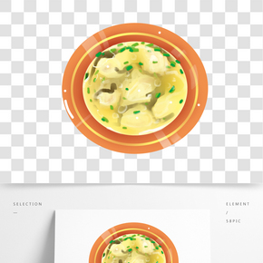 一碗餛飩小吃插畫