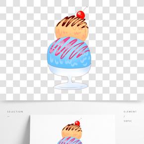 彩色冰淇淋杯插畫