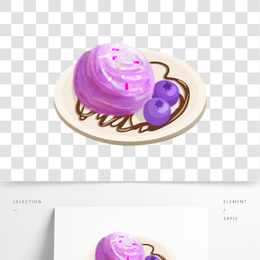 冷飲藍莓雪糕插畫