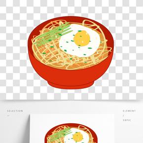 一碗雞蛋長壽面插畫