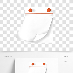 飄逸白色紙張插畫