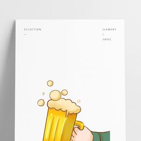 立體啤酒插畫