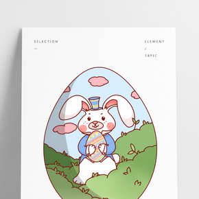 復活節兔子金蛋插畫