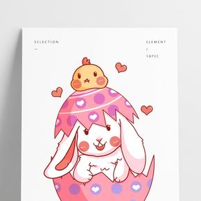 粉色金蛋復活節插畫