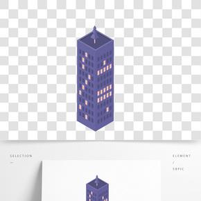紫色立體創意大廈元素