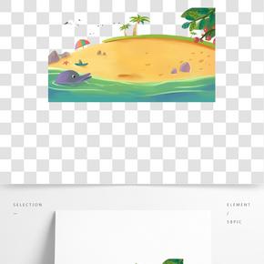 手繪卡通水里游玩的海豚景色免扣元素