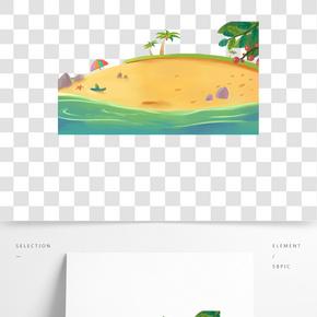 手繪卡通唯美沙灘景色免扣元素