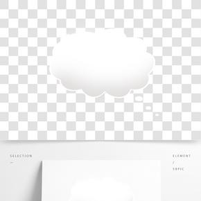 云彩對話框
