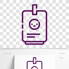 紫色圓角商務名片元素